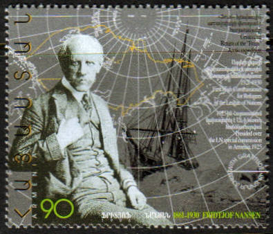 http://www.armeniapedia.org/images/0/00/ArmenianStamps-095.jpg