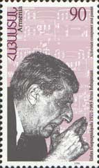 Babajanian stamp issued in Armenia.