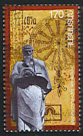http://www.armeniapedia.org/images/2/26/ArmenianStamps-328.jpg