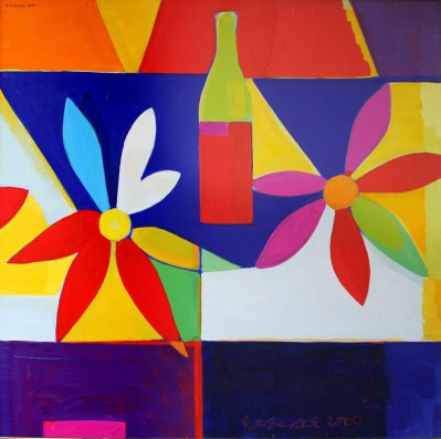 File:Composition with Flowers and Bottles 2000.jpg