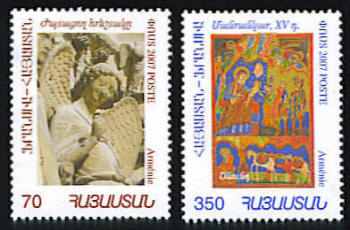 File:ArmenianStamps-405-406.jpg