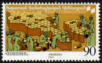 File:ArmenianStamps-053.jpg