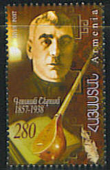 File:ArmenianStamps-413.jpg