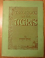 Book-cover-traditions of the tigris.jpg