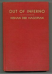 Book-cover-Out of Inferno.jpg