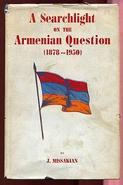 Book-cover-a searchlight on the armenian question.jpg