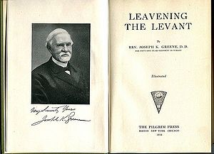 Book-cover-leavening the levant.jpg